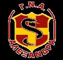 Γενικό Νοσοκομείο Αλεξάνδρα Logo